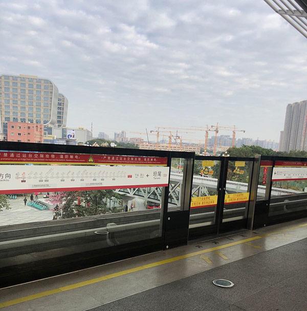 广州地铁坦尾站