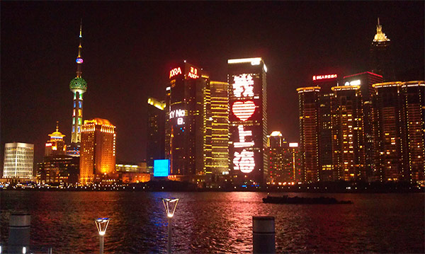 我爱上海 都市夜景 城市打拼